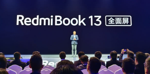 Redmi notebook product